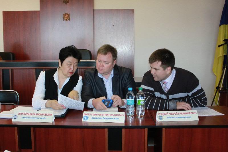 Начало работы круглого стола «Судебно-экспертная деятельность в Украине: проблемы и перспективы»