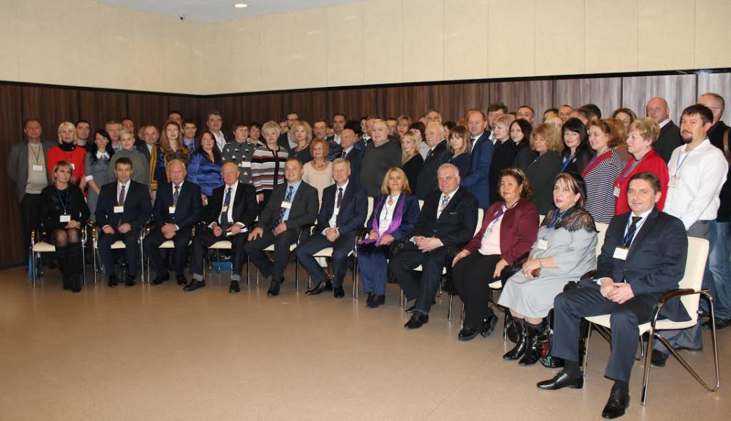 Участники Международной конференции